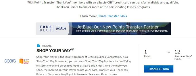 sears-shop-your-way-transfer